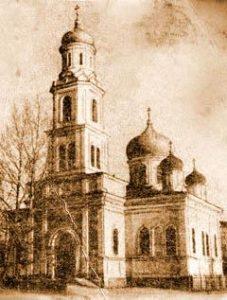 duhosohestvenskaya-tserkov