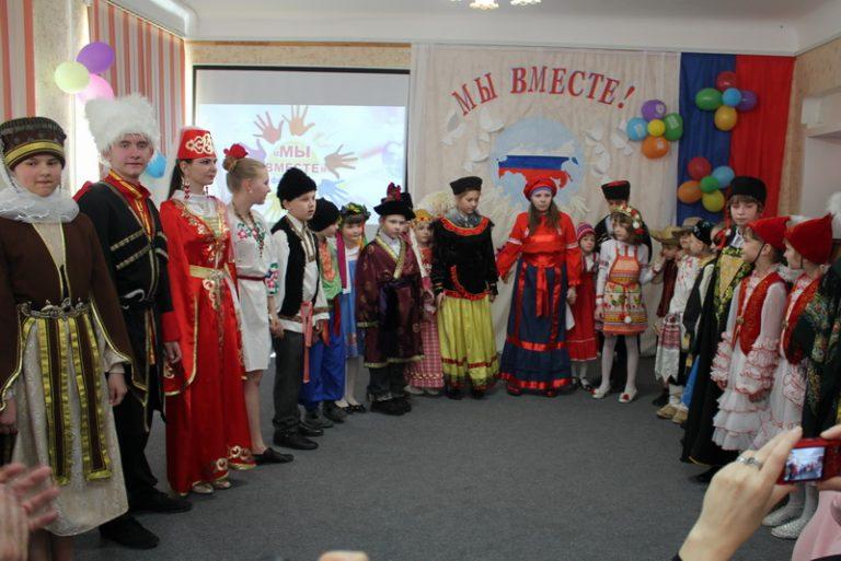 Фестиваль вместе мы россия