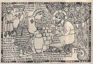 Hristos i samarjanka